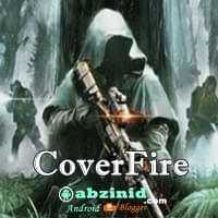 Cover Fire mod apk obb 1.21.22 (254) - unlimited money