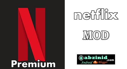 Netflix mod apk 8.5.0 4 (40041) new update 2021 premium unlocked - ads free