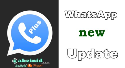 whatsapp plus 17.20 heymods.com