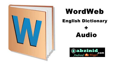 Wordweb apk free download